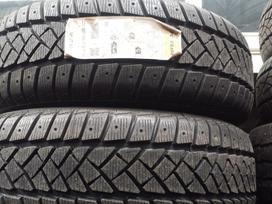 Dunlop, universaliosios 235/65 R16