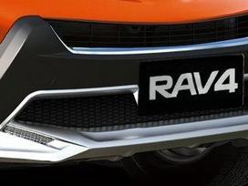 Toyota Rav4. Toyota rav4 buferių apdailos.