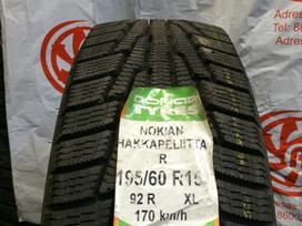 Bridgestone, universaliosios 195/45 R16