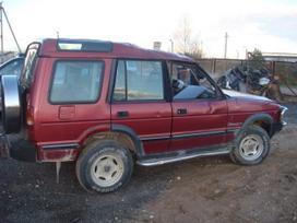Land Rover Discovery. доставка бу запчастей с