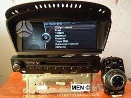 BMW 3 serija. Bmw 3 e90 91 92 93 pilnas navigacijos komplektas