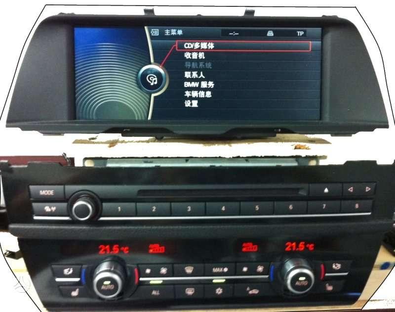 BMW 5 serija. Yra tik navigacijos komplektas, kitų dalių nėra.