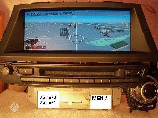 BMW X6. Yra tik navigacijos komplektas, kitų dalių nėra.