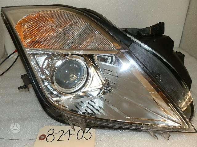 Mercury Milan. Ford escape fusion mariner milan lincoln mkz 2.5l