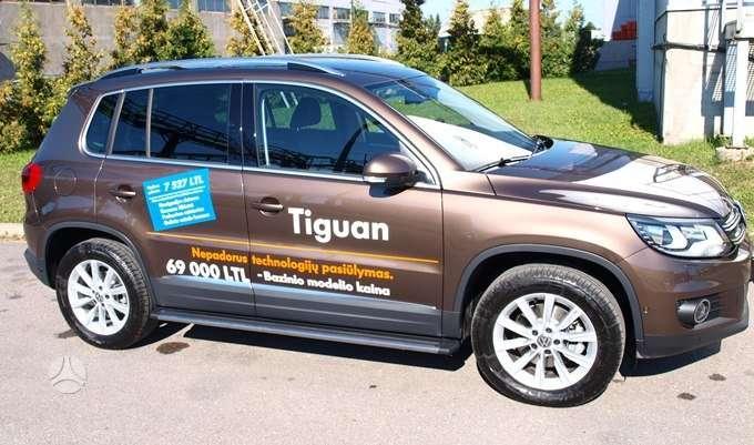 Volkswagen Tiguan. Vw tiguan oem slenksčiai, taip pat