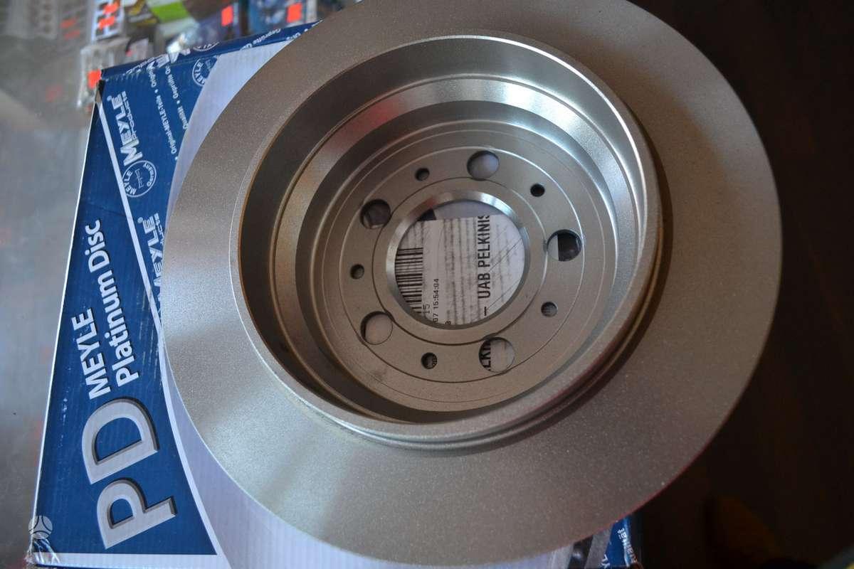 Volvo S60 stabdžių diskai