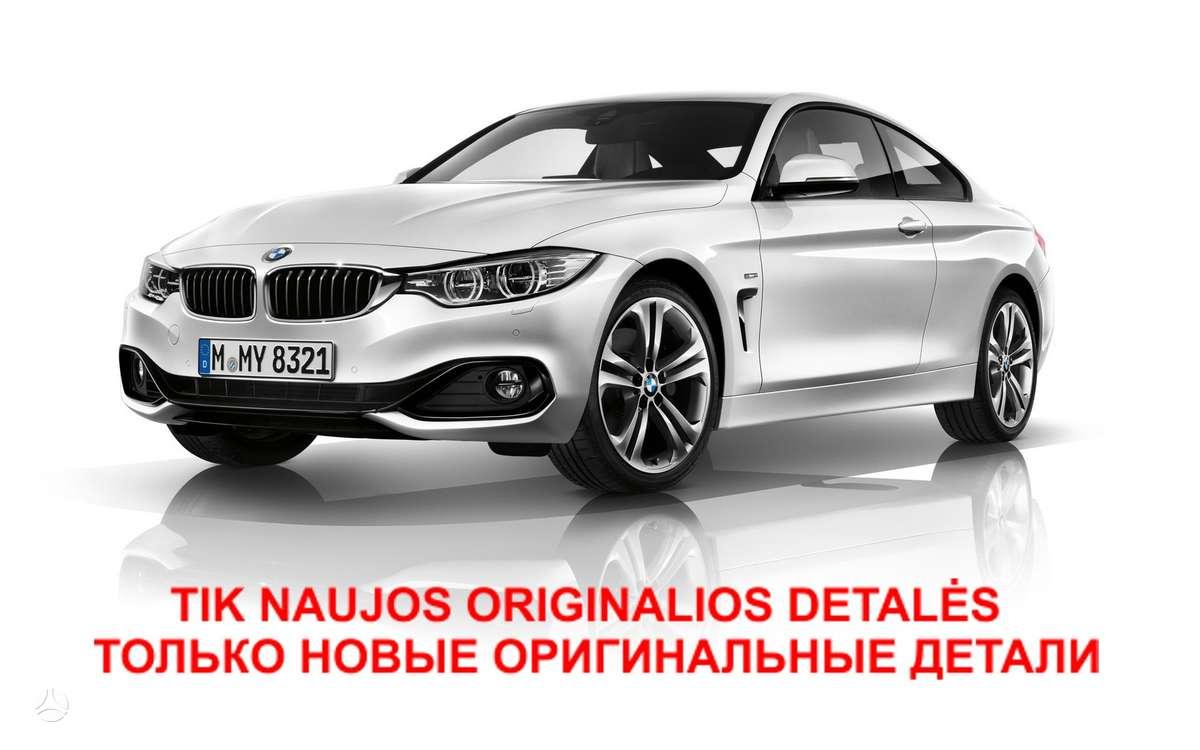 BMW 4 serija dalimis. Prekiaujame tik naujomis originaliomis