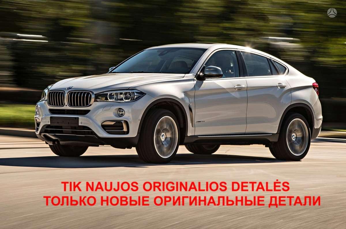 BMW X6 dalimis. Prekiaujame tik naujomis originaliomis detalėmis,