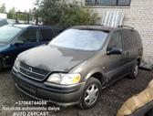 Opel Sintra dalimis. Automobiliu dalys - opel sintra 1997 2.2l