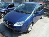 Ford C-MAX. Greiciu dezes kodais : 6m5r 7002 zb 4m5r 7002 ya