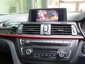 BMW 3 serija. Yra tik navigacijos komplektas, kitų dalių nėra.