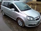 Opel Zafira. Platus naudotų detalių pasirinkimas, asortimentas
