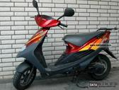 Suzuki -kita-, mopedai / motoroleriai