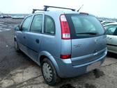 Opel Meriva. Pavaru  deze   0081226 detalių pristatymas visoj...