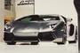 """Rečiausia bei karščiausia """"Lamborghini Gallardo"""" versija – """"LP570-4 Super Trofeo Stradale"""""""