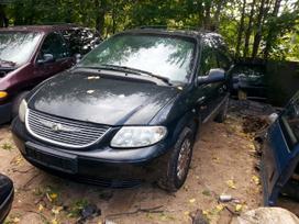 Chrysler Voyager. automobilių naudotos dalys ir supirkimas.