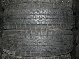 Dunlop 8 mm Ivairiu gamintoju,