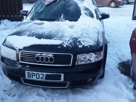 Audi A4. Audi a4 b6 2.0b,dalimis,kainos