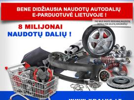 Dacia Sandero. Jau dabar e-parduotuvėje www