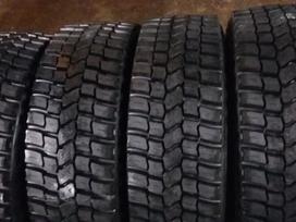 Bridgestone Bridgestone, universaliosios 265