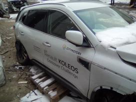 Renault Koleos dalimis. Pristatome dalis.