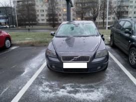 Volvo V50. Automobilis parduodamas dalimis. galime pasiūlyti į