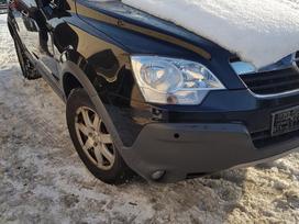 Opel Antara. Naudotos autodalys. : darbo