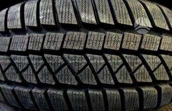 Pirelli SUPER KAINA, Žieminės 235/50 R17