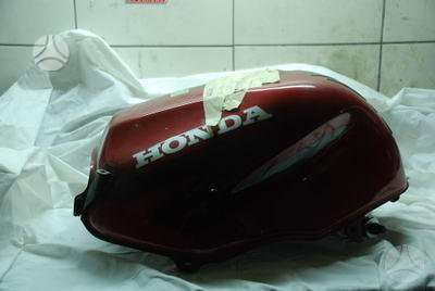 Honda CB, klasikinis/streetbike