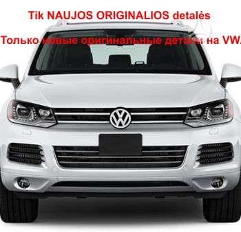 Volkswagen Touareg dalimis. Prekiaujame tik naujomis