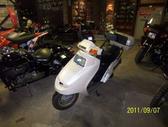 Honda -kita- 250cc, Мотороллеры / Мопеды