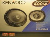 Kenwood, KENWOOD KFC-E6965, garsiakalbis