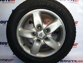 Volkswagen, lengvojo lydinio, R18