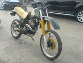 Yamaha XT, enduro/visureigis