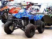 ATV Crusade 110cc, keturračiai / triračiai