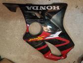 Honda CBR, touring / sport touring / kelioniniai