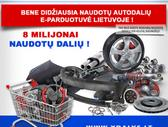Fiat Multipla. Jau dabar e-parduotuvėje www.xdalys.lt jūs galite: