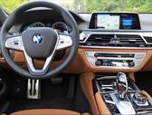 BMW 7 serija. Parduodame bei restauruojame srs komplektus,