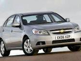 Chevrolet Epica. Naudotos autodetales. didelis pasirinkimas.