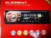 -Kita- ELEMENT, cd / mp3 grotuvai