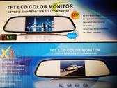 -Kita- LCD monitoriai, multimedija