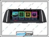 BMW 5 serija. Bmw f10 f11 multimedija su navigacija (android 7.1)