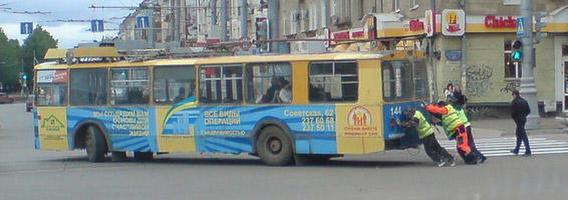 Beprotiški vaizdai Rusijos gatvėse
