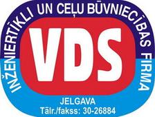 SIA VDS